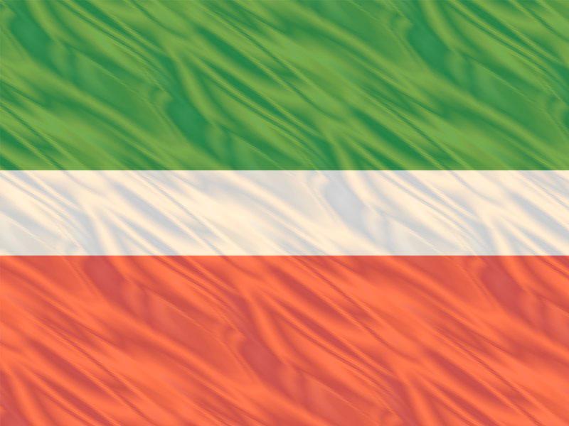 Bayrak Resimleri